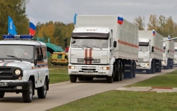 Впервые в 2019 Россия отправит в Донецк  гуманитарный конвой