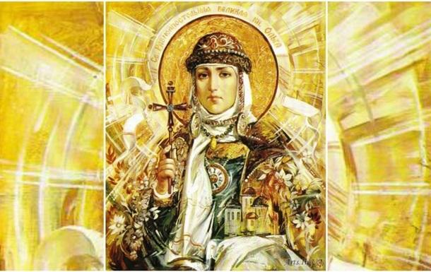 День святой княгини Ольги 24 июля