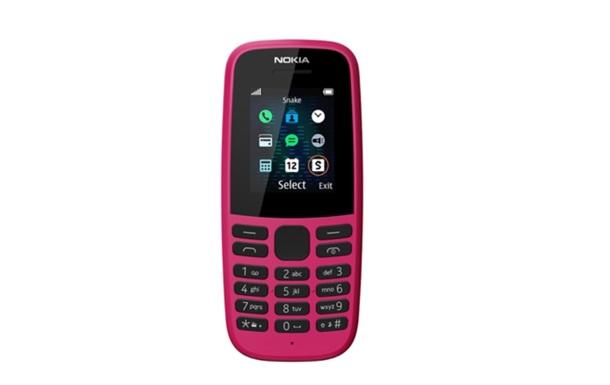 Nokia представила два новых кнопочных телефона