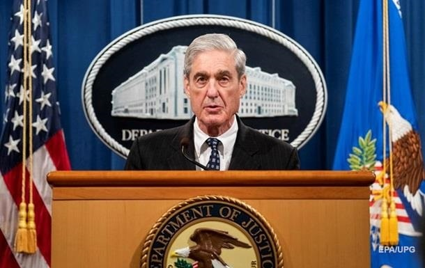 Спецпрокурор Мюллер: Мой доклад не оправдал Трампа
