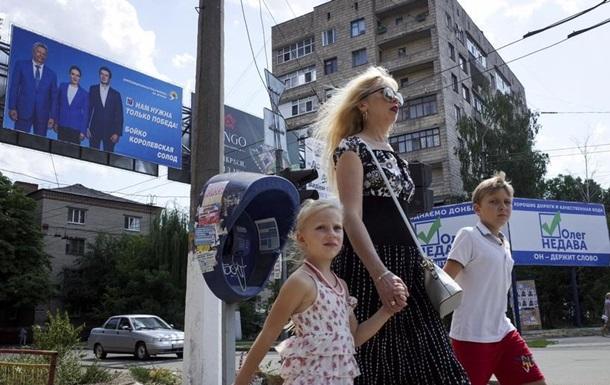Коней на переправі не міняють . Чому Донбас голосував за старі обличчя - DW
