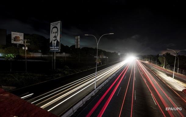 Мадуро обвинил США в блэкауте - СМИ