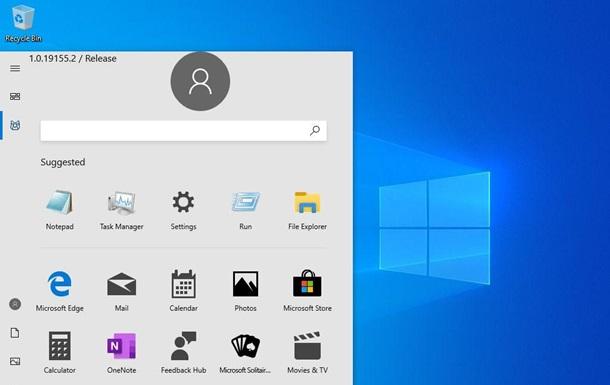 Microsoft показала новое меню Пуск в Windows 10