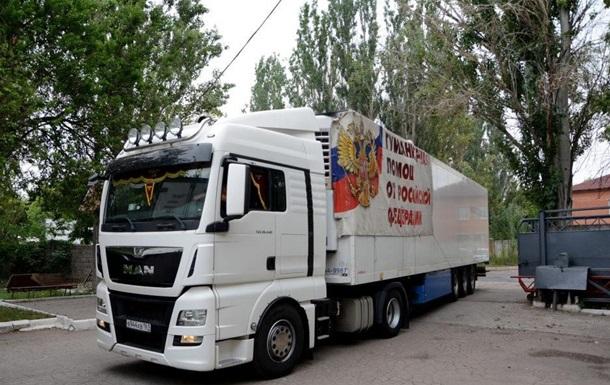 Російський  гумконвой  прибув до Донецька і Луганська