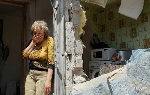 В  ДНР  заявили о подрыве женщины на мине