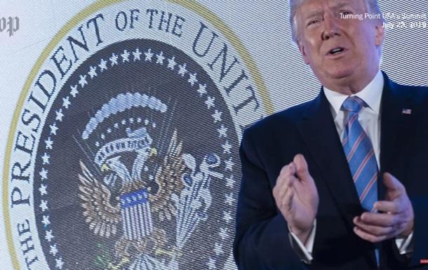 Трамп выступил на фоне двуглавого орла