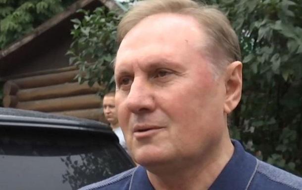 На Єфремова одягли електронний браслет - адвокат