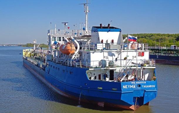 В РФ грозят последствиями за задержание танкера