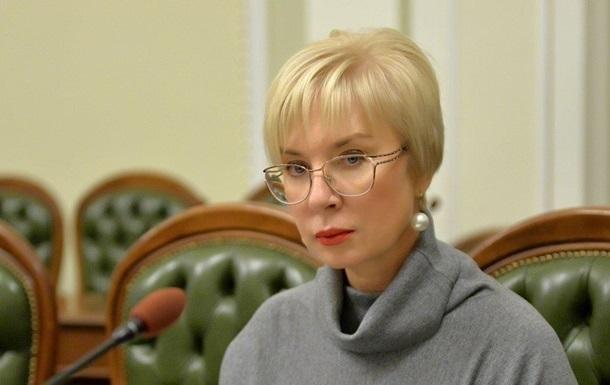 Денисова назвала число удерживаемых украинцев в Крыму и России