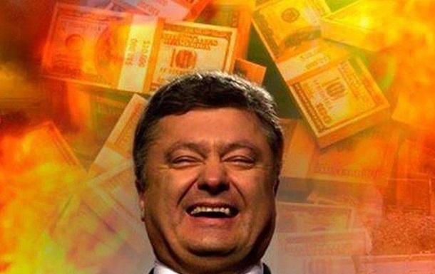 Кровавые деньги: обнародованы коррупционные схемы Порошенко