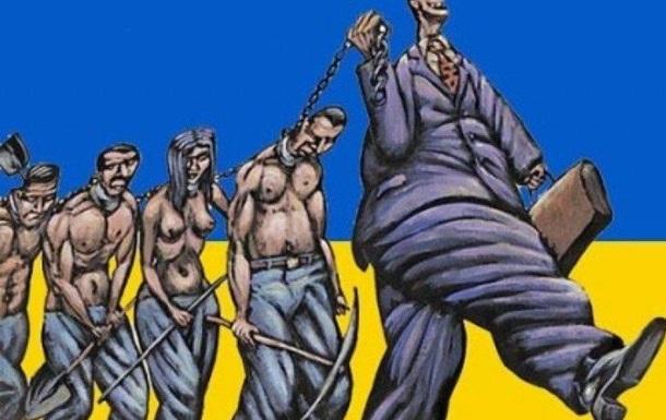 В Европе ждут «рабов» из Украины