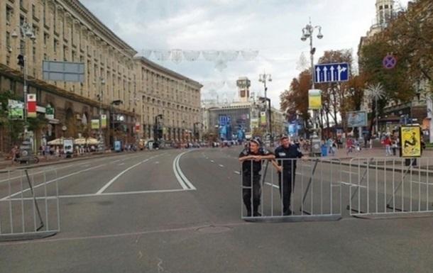Центр Киева перекроют на выходных из-за праздника