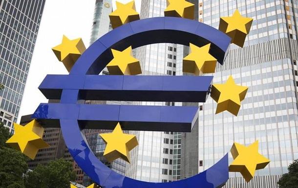 ЄЦБ анонсував заходи для пожвавлення економіки Єврозони