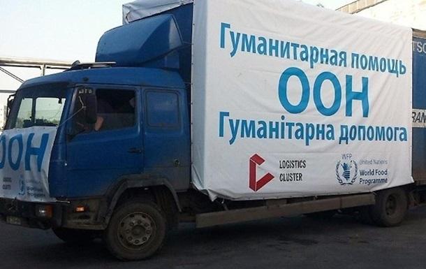 ООН відправила майже 200 тонн будматеріалів в  ДНР