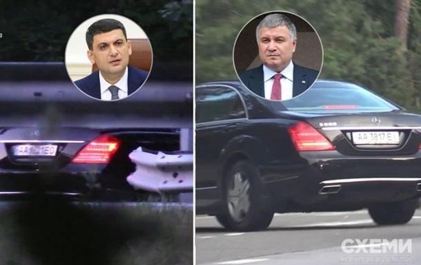 Аваков і Гройсман таємно зустрілися з Пінчуком - ЗМІ