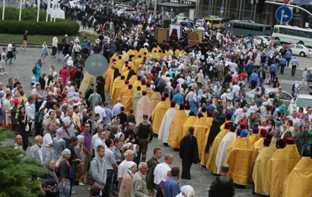 ВКиеве проходит крестный ход кодню крещения Руси (ФОТО, ТРАНСЛЯЦИЯ)