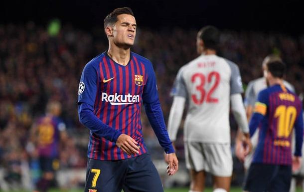 Барселона визначилася з ціною за Коутінью