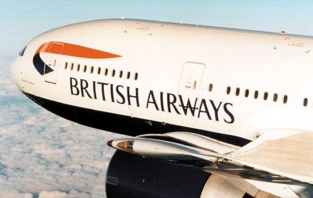 Эксперты назвали самые равнодушные авиалинии