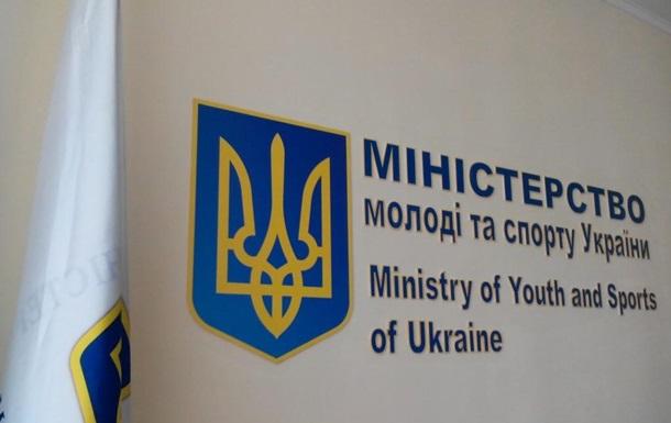 Слуга народу  хоче об єднати Міністерства: ділити треба за функціоналом