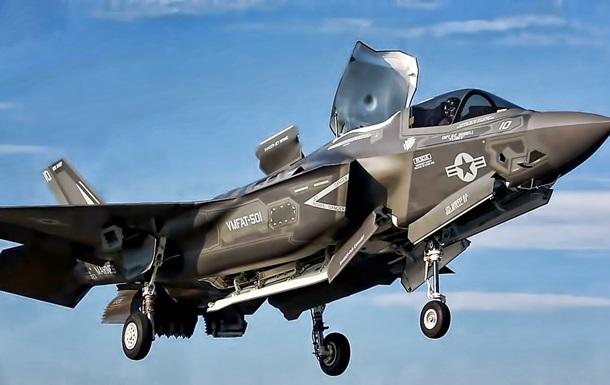 Дозаправку британского истребителя в полете показали на видео