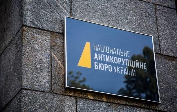 НАБУ пришло с обысками в Суворовский райсуд Одессы