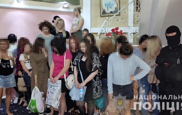 В центре Киева накрыли крупную онлайн-порностудию