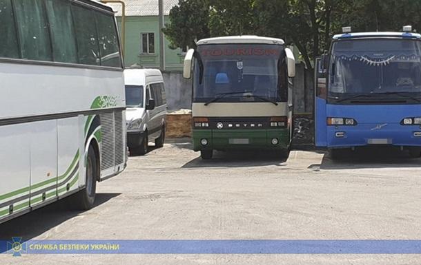 СБУ заблокировала пассажирские перевозки из Одессы в  ЛНР