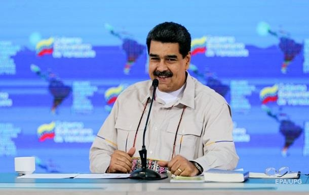 Экономика Венесуэлы не будет зависеть от нефти – Мадуро