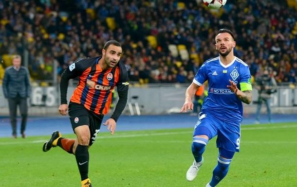 Динамо - Шахтар 2:1. Онлайн матчу за Суперкубок