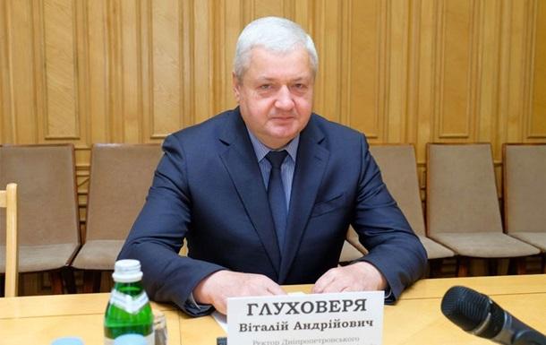 Зеленський вимагає відставки високого чину в поліції