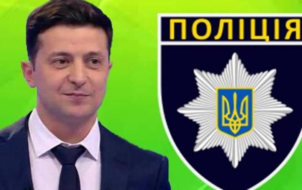 Зеленский прижал хвост полицейскому начальничку в Днепропетровске