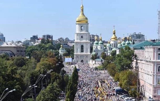 В Киеве начался первый крестный ход ПЦУ
