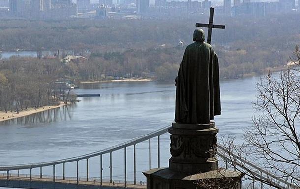 Князь Володимир: внутрішні зміни, як передумова досягнення єдності