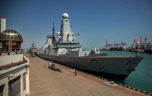 В Персидский залив прибыл второй британский фрегат