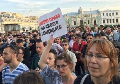 Протест перешел в активную фазу
