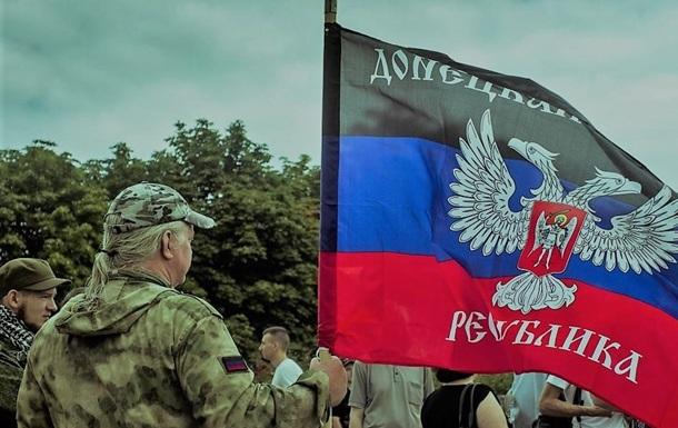 Путину плевать на народ Донбасса: Россия никогда не признает ДНР