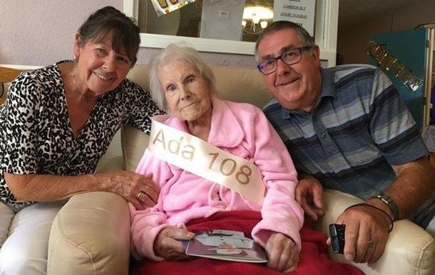 108-летняя британка рассказала, как дожить до ее возраста