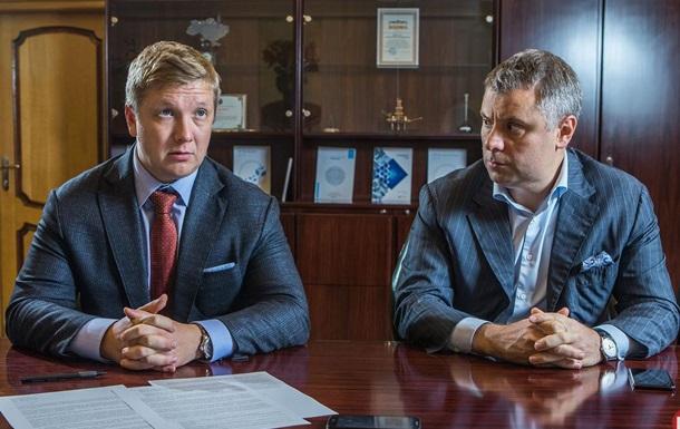 В Нафтогазе конфликтуют топ-менеджеры