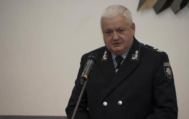 Звільнено голову поліції Дніпропетровської області