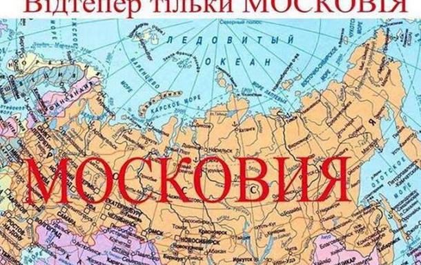 «Такой же неудачник»: украинцы сравнили депутата Верховной Рады с Порошенко
