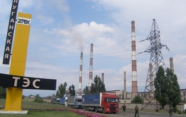На Луганской ТЭС закончился уголь