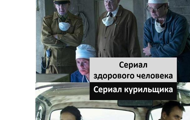 Почему НТВ удалил трейлер российского сериала «Чернобыль»