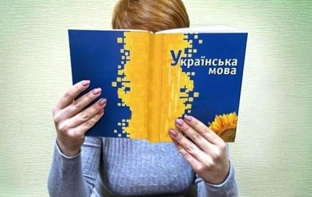 ОБСЕ против Украины: «закон о языке» дискриминационный
