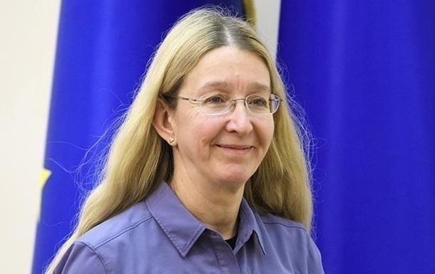 Расовый скандал  в медицине: Супрун и советник Зеленского повздорили