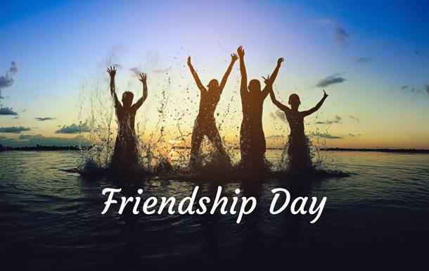 Сьогодні відзначають День друзів: історія, привітання