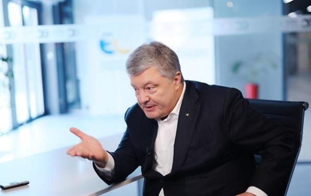 Про Зеленского, выборы и ГБР. Интервью Порошенко