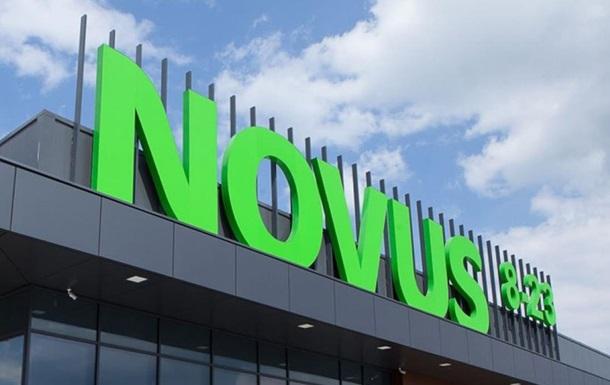 Осенью в Sky Mall откроют самый большой в Киеве NOVUS с рекордным ассортиментом товаров
