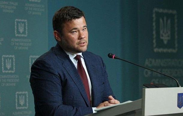 У Зеленского назвали условие досрочных местных выборов