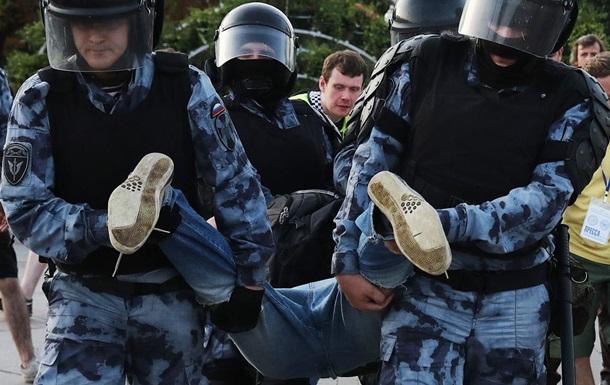 Кремлёвская провокация
