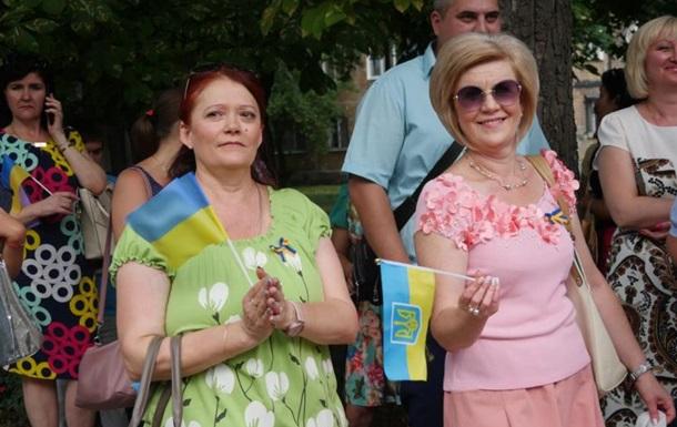 В Авдіївці відзначили 5 років з дня визволення від сепаратистів